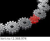 Купить «Концепция связующего элемента. На черном фоне.», иллюстрация № 2368974 (c) Сахно Роман Викторович / Фотобанк Лори