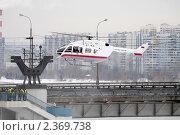 Купить «Вертолет медицины катастроф садится в жилом районе», эксклюзивное фото № 2369738, снято 26 февраля 2011 г. (c) Юрий Морозов / Фотобанк Лори