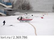 Купить «Вертолёт МЧС совершил посадку», эксклюзивное фото № 2369786, снято 26 февраля 2011 г. (c) Юрий Морозов / Фотобанк Лори