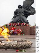 Купить «Парк победы 9 мая. Уфа», фото № 2370010, снято 9 мая 2009 г. (c) Владимир Ковальчук / Фотобанк Лори