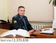 Купить «Следователь работает с уголовным делом», фото № 2370838, снято 21 января 2011 г. (c) fotobelstar / Фотобанк Лори
