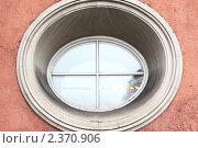 Овальное окно. Стоковое фото, фотограф Зайчиков Константин / Фотобанк Лори