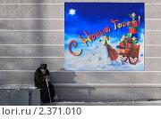 Купить «Серая и цветная жизнь», эксклюзивное фото № 2371010, снято 30 января 2011 г. (c) Анатолий Матвейчук / Фотобанк Лори