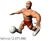 Купить «Футболист», иллюстрация № 2371686 (c) Арсений Васильев / Фотобанк Лори