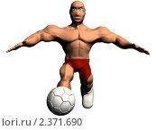 Купить «Футболист», иллюстрация № 2371690 (c) Арсений Васильев / Фотобанк Лори