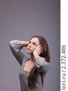 Мечтающая девушка. Стоковое фото, фотограф Никита Вишневецкий / Фотобанк Лори