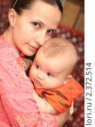Женщина с ребенком. Стоковое фото, фотограф Kononova Elena / Фотобанк Лори