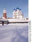 Купить «Церковь Рождества Пресвятой Богородицы», фото № 2372994, снято 6 марта 2009 г. (c) Александр Максимов / Фотобанк Лори