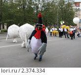 Карнавал. Томск 2010. Редакционное фото, фотограф Литвинова Евгения / Фотобанк Лори