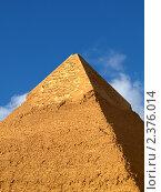 Вершина пирамиды Хеопса (2010 год). Стоковое фото, фотограф Константин Болотин / Фотобанк Лори