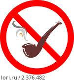 Купить «Табак», иллюстрация № 2376482 (c) Робул Дмитрий / Фотобанк Лори