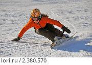 Купить «Девушка на сноуборде», фото № 2380570, снято 1 марта 2011 г. (c) Akunia-Gerrero N.V. / Фотобанк Лори