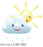 Купить «Переменная облачность с дождем», иллюстрация № 2381402 (c) Анастасия Некрасова / Фотобанк Лори