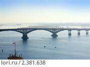 Купить «Мост Саратов-Энгельс через Волгу», эксклюзивное фото № 2381638, снято 31 октября 2008 г. (c) Татьяна Белова / Фотобанк Лори