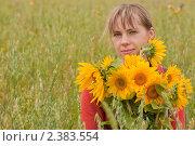 Девушка с подсолнухами. Стоковое фото, фотограф Камалетдинов Ринат Хусаенович / Фотобанк Лори