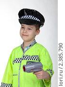 Купить «Мальчик полицейский», фото № 2385790, снято 5 марта 2011 г. (c) Валышков Вячеслав / Фотобанк Лори