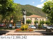 Купить «Памятник Хесусу де Монастерио в Потесе», фото № 2386242, снято 1 июля 2009 г. (c) Elena Monakhova / Фотобанк Лори