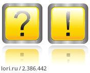 Две кнопки с вопросом и ответом. Стоковая иллюстрация, иллюстратор Галина Томина / Фотобанк Лори