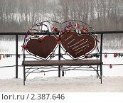 Купить «Скамейка влюбленных в Кемерове», фото № 2387646, снято 3 марта 2011 г. (c) Андрей Голубев / Фотобанк Лори
