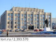 Здание администрации города Балаково (2011 год). Редакционное фото, фотограф Андрей Кириллов / Фотобанк Лори