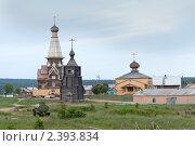 Купить «Храмы посёлка Варзуга», фото № 2393834, снято 7 июля 2010 г. (c) Михаил Иванов / Фотобанк Лори