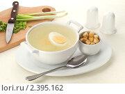 Купить «Куриный бульон с яйцом и крутонами», фото № 2395162, снято 23 февраля 2011 г. (c) Лисовская Наталья / Фотобанк Лори