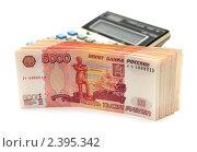 Купить «Деньги и калькулятор», эксклюзивное фото № 2395342, снято 2 марта 2011 г. (c) Юрий Морозов / Фотобанк Лори