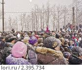 Толпа (2011 год). Редакционное фото, фотограф Сергей Кабанов / Фотобанк Лори