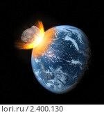 Купить «Столкновение астероида с Землей», иллюстрация № 2400130 (c) Сергей Куров / Фотобанк Лори