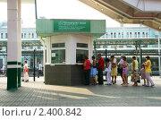 Купить «Очередь в пригородную кассу на Белорусском вокзале. Снято из окна поезда», эксклюзивное фото № 2400842, снято 14 августа 2010 г. (c) Щеголева Ольга / Фотобанк Лори