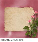 Старый лист бумаги с розами. Стоковая иллюстрация, иллюстратор Lora Liu / Фотобанк Лори