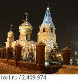 Собор Святой Троицы,  г.Тында. Стоковое фото, фотограф Умуд  Асланов / Фотобанк Лори