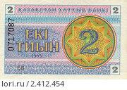 Купюра в 2 тиына 1993 года выпуска. Казахстан. Стоковое фото, фотограф Таня Тараканова / Фотобанк Лори