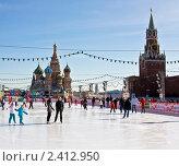 Купить «Москва, каток на Красной площади», фото № 2412950, снято 8 марта 2011 г. (c) ИВА Афонская / Фотобанк Лори