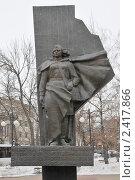 Купить «Памятник медицинским работникам,погибшим в годы ВОВ. г.Калуга», эксклюзивное фото № 2417866, снято 19 марта 2011 г. (c) stargal / Фотобанк Лори