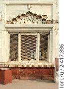 Купить «Окно с каменной решеткой, Индия, Дели», фото № 2417886, снято 9 декабря 2009 г. (c) Вера Тропынина / Фотобанк Лори