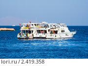 Купить «Туристические яхты в заповеднике Рас-Мухамед, Египет», фото № 2419358, снято 30 октября 2008 г. (c) ElenArt / Фотобанк Лори