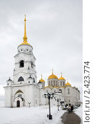Купить «Успенский собор в городе Владимире», фото № 2423774, снято 20 марта 2011 г. (c) Сергей Лаврентьев / Фотобанк Лори