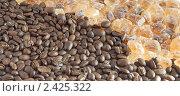 Купить «Фон из зерен кофе и кристаллов тростникового сахара», фото № 2425322, снято 11 марта 2011 г. (c) Виктория Фрадкина / Фотобанк Лори