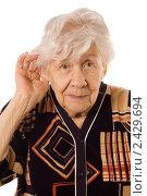 Купить «Портрет пожилой женщины на белом фоне», фото № 2429694, снято 2 марта 2011 г. (c) Воронин Владимир Сергеевич / Фотобанк Лори