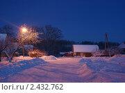 Купить «Деревня Кудыкино», фото № 2432762, снято 7 января 2011 г. (c) Павел Москаленко / Фотобанк Лори