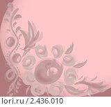 Романтичная открытка  с цветами. Стоковая иллюстрация, иллюстратор Игнатьева Алевтина / Фотобанк Лори