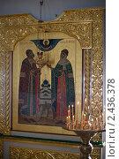 Купить «Икона  святых Петра и Февронии Муромских», фото № 2436378, снято 20 марта 2011 г. (c) Igor Lijashkov / Фотобанк Лори