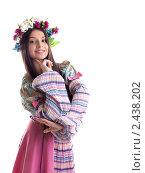 Купить «Девушка в традиционной одежде», фото № 2438202, снято 21 октября 2018 г. (c) Гурьянов Андрей / Фотобанк Лори