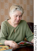 Купить «Пожилая женщина читает любимый журнал», фото № 2439074, снято 29 марта 2011 г. (c) Александр Романов / Фотобанк Лори