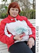 Купить «Женщина получает пенсию на пластиковую карту», эксклюзивное фото № 2439450, снято 31 марта 2011 г. (c) Анна Мартынова / Фотобанк Лори