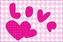 Открытка к  дню Валентина с двумя сердцами в стиле печворк, иллюстрация № 2439526 (c) Ирина Андреева / Фотобанк Лори