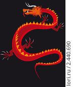 Купить «Китайский дракон», иллюстрация № 2440690 (c) Иван Гусев / Фотобанк Лори