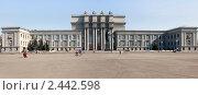 Купить «Самарский академический театр оперы и балета», фото № 2442598, снято 2 апреля 2011 г. (c) Николай Федорин / Фотобанк Лори