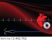 Купить «Биение сердца», иллюстрация № 2442762 (c) Елена Жучкова / Фотобанк Лори